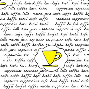 Coffee World 21 - yellow cup