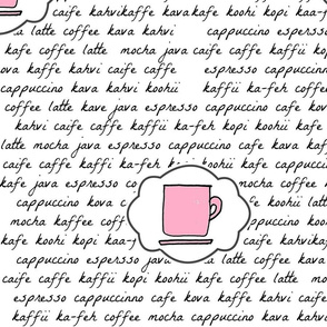 Coffee World 21 - pink round cup