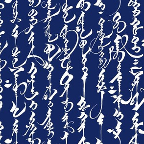 Mongolian Calligraphy on Midnight Blue // Small