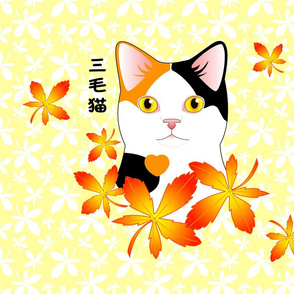 Mi-Ke Japanese Three Color Lucky Cat