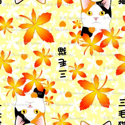 Mi-Ke Japanese Three Color Lucky Cat