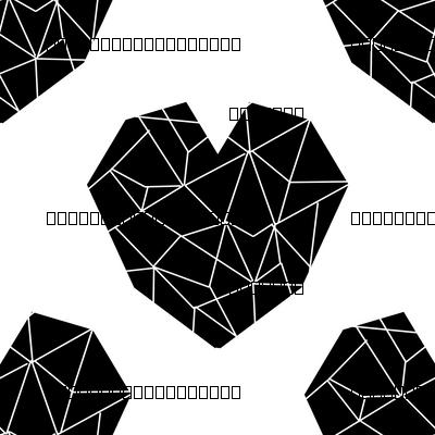 geo hearts fabric black and white minimal geometric heart