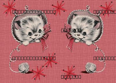Atomic Kittens