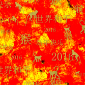 Chinese New Year 2016 Fire Monkey