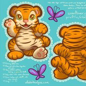 Rtiger-plush_shop_thumb