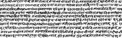 Sanskrit // Small