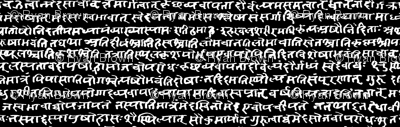 Sanskrit Writing on Black // Small