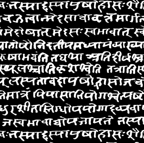 Sanskrit Writing on Black // Small fabric by thinlinetextiles on Spoonflower - custom fabric