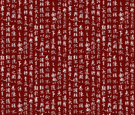 Ancient Chinese Calligraphy On Deep Maroon Fabric