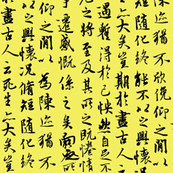 Ancient Chinese Calligraphy on Yellow