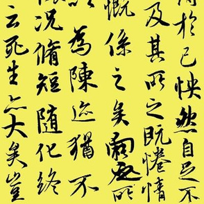 Ancient Chinese Calligraphy on Yellow // Small