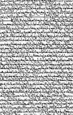 Ancient Arabic // Small