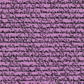Ancient Arabic on Violet // Small