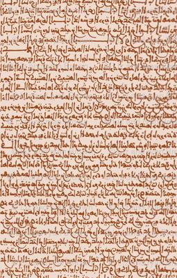 Ancient Arabic in Copper // Small