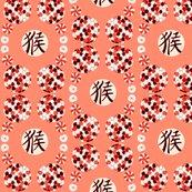 R13_circles_-_coral_shop_thumb