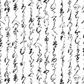 Ancient Japanese