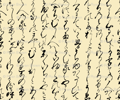 Ancient Japanese on Parchment // Small