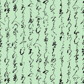 Ancient Japanese on Light Green // Small