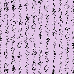 Ancient Japanese on Purple // Small
