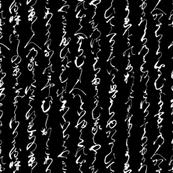 Ancient Japanese // Black