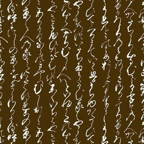 Ancient Japanese on Brown // Small