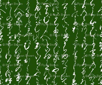 Ancient Japanese on Green // Small