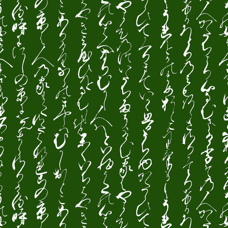 Ancient Japanese on Green // Small fabric by thinlinetextiles on Spoonflower - custom fabric
