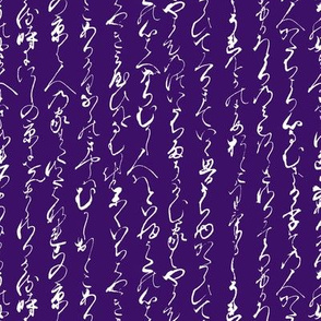 Ancient Japanese on Deep Purple // Small