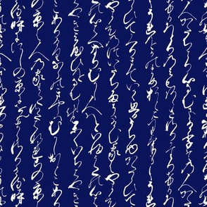 Ancient Japanese on Dark Blue // Small