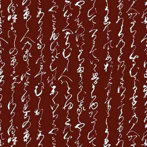 Ancient Japanese on Falu Red // Small