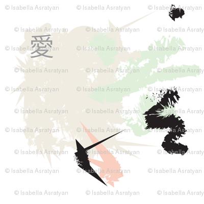 love_2_Japan, kanji