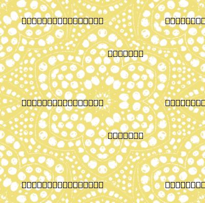 Sunny Yellow Dot Bloom