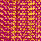 Shema Yellow on Bright Pink