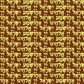 Shema Deep Lemon on Soft Brown