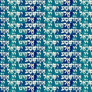 SHEMA ON BLUE SPECTRUM