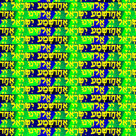 Shema  Sukkot Spectrum  fabric by winterblossom on Spoonflower - custom fabric