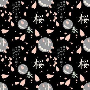 Night Cherry Blossoms