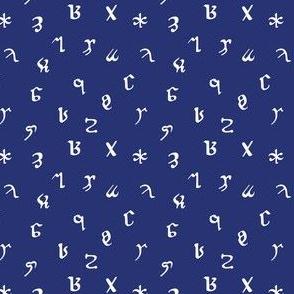 Hildegard's Language
