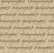 Elvish Writing Medium