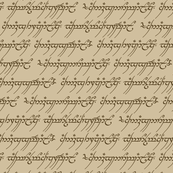 Elvish Writing Small