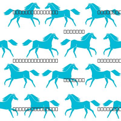 horses // turquoise white girls sweet pony horse fabric