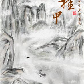 Guilin - KittyYeung