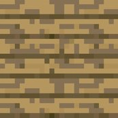 Oak_block150_pi_shop_thumb