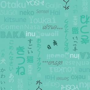 "Otaku Speak ""Techno Teal"""