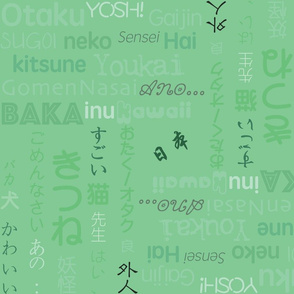 "Otaku Speak ""Match"""