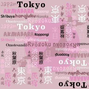 """Traveling Tokyo """"Rose"""""""