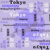 "Traveling Tokyo ""Amethyst"""