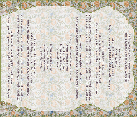 Ottoman Song fabric by wanderingaloud on Spoonflower - custom fabric