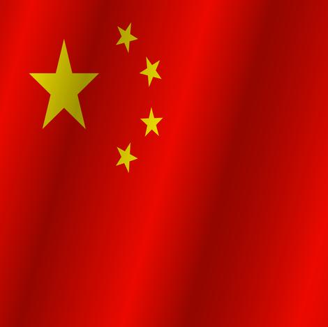 Flag of China fabric by artpics on Spoonflower - custom fabric