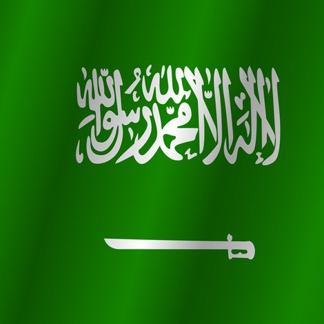 Rrsaudi_arabia_shop_preview